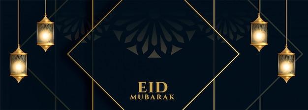 Bannière islamique eid mubarak en couleur de thème sombre