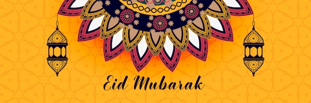 Bannière islamique eid mubarak décorative