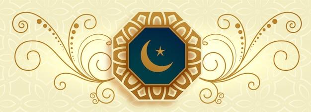 Bannière islamique avec motifs ornementaux et étoile de lune