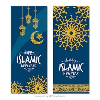 Bannière islamique de nouvelle année avec des éléments dorés