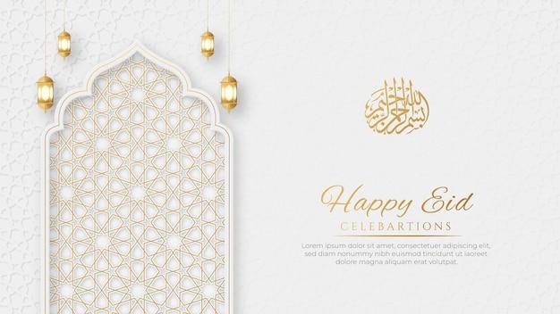 Bannière islamique ornementale de luxe élégant arabe heureux eid avec bordure de motif islamique et ornement suspendu décoratif