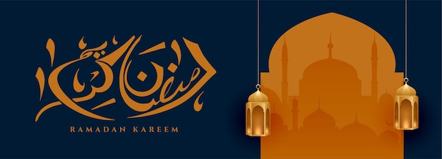 Bannière islamique ramadan kareem avec mosquée et lampes