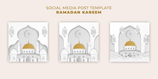 Bannière islamique ramadan kareem avec style découpé en papier blanc or