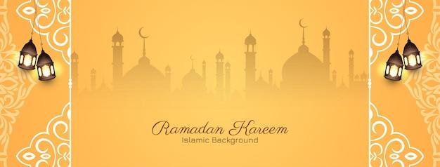 Bannière islamique religieuse ramadan kareem
