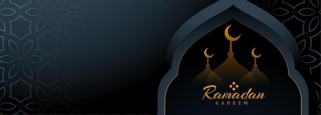 Bannière islamique sombre ramadan kareem avec espace de texte