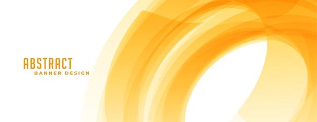 Bannière jaune abstraite dans le style de forme en spirale