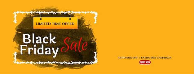 Bannière jaune design plat vente vendredi noir