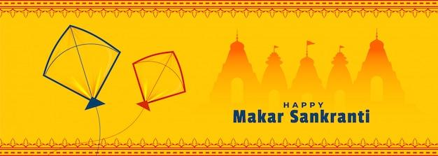 Bannière jaune heureux makar sankranti avec temple hindou
