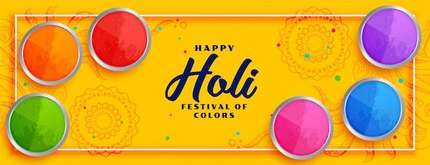 Bannière jaune joyeux festival coloré holi