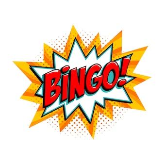 Bannière jaune de loterie de bingo
