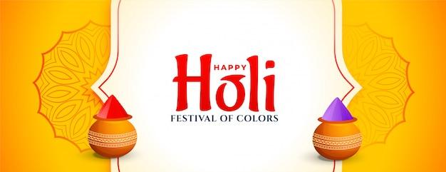 Bannière jaune pour la célébration du festival holi heureux
