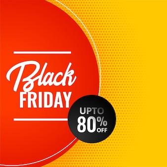 Bannière jaune de vente moderne vendredi noir