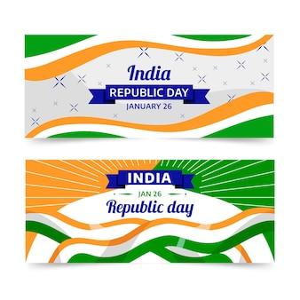 Bannière de jour plat république indienne