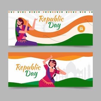 Bannière de jour de la république dessinée à la main