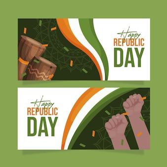 Bannière de jour de république heureuse design plat