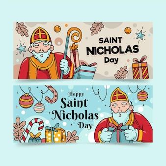 Bannière de jour de saint nicolas dessinée