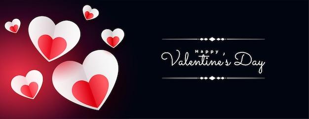 Bannière de jour de saint valentin style coeur papier