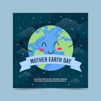 Bannière de jour de la terre mère design plat avec ruban