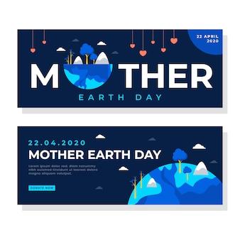 Bannière de jour de la terre mère design plat