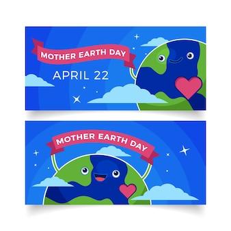 Bannière jour de la terre mère plate