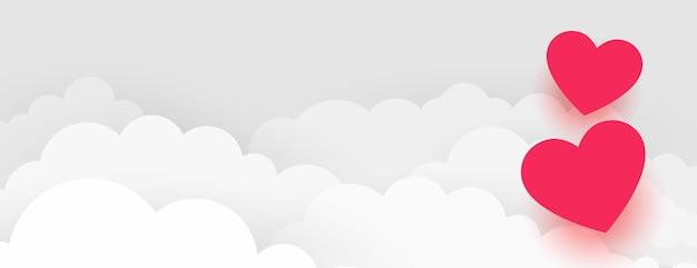 Bannière de jour de valentines coeurs et nuages plats
