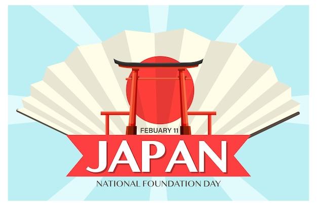 Bannière de la journée de la fondation nationale du japon avec un éventail japonais et un fond de rayons bleus