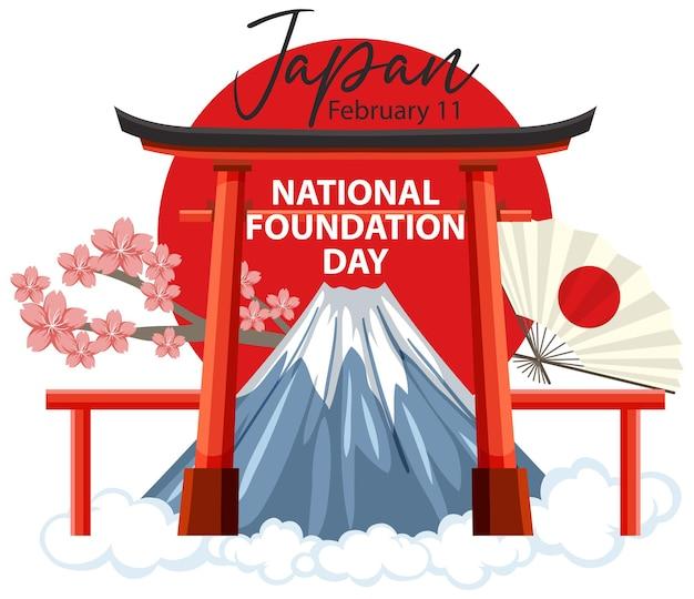 Bannière de la journée de la fondation nationale du japon avec le mont fuji et la porte torii