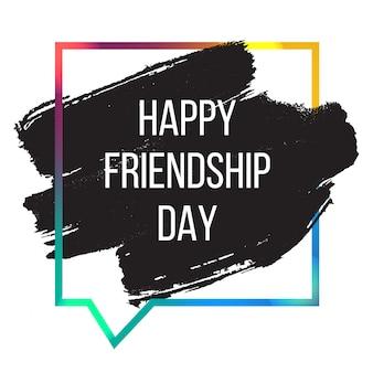 Bannière de la journée internationale de l'amitié