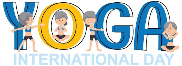 Bannière de la journée internationale du yoga avec une vieille femme faisant différentes poses de yoga