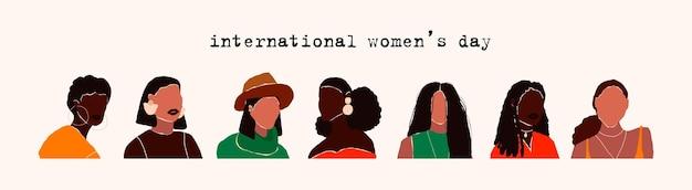 Bannière de la journée internationale de la femme du 8 mars