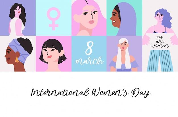 Bannière de la journée internationale de la femme.
