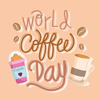 Bannière de la journée mondiale du café