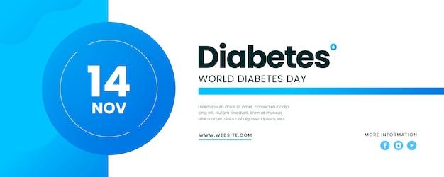 Bannière de la journée mondiale du diabète