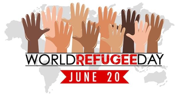 Bannière de la journée mondiale des réfugiés avec de nombreuses mains de couleurs différentes