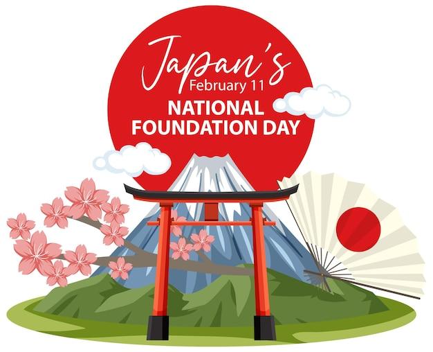 Bannière de la journée nationale de la fondation du japon avec le mont fuji et la porte torii