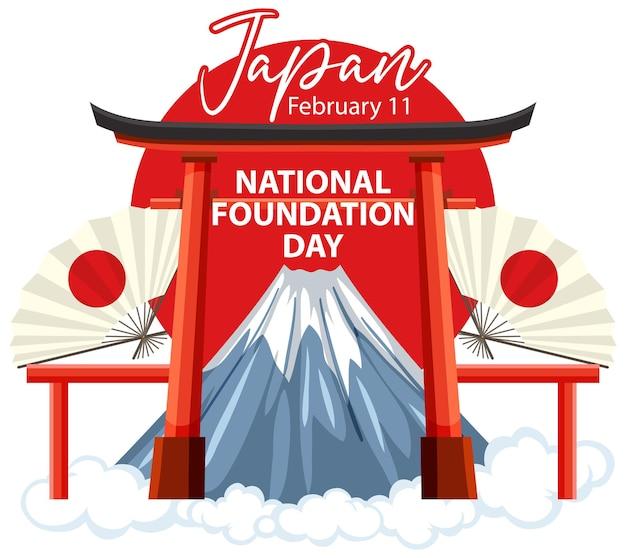 Bannière de la journée nationale de la fondation japonaise avec la porte torii et le mont fuji