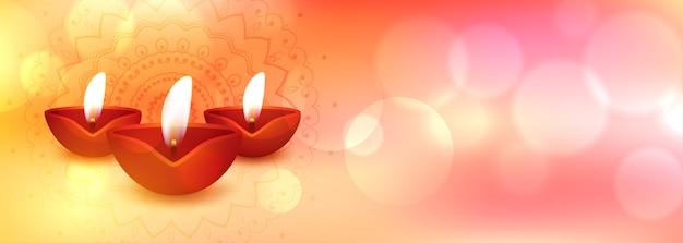 Bannière joyeuse diwali