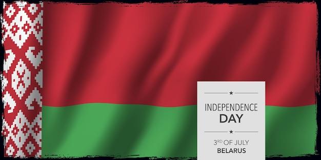 Bannière joyeuse fête de l'indépendance de la biélorussie. date biélorusse du 3 juillet et agitant le drapeau pour la conception nationale de la fête patriotique
