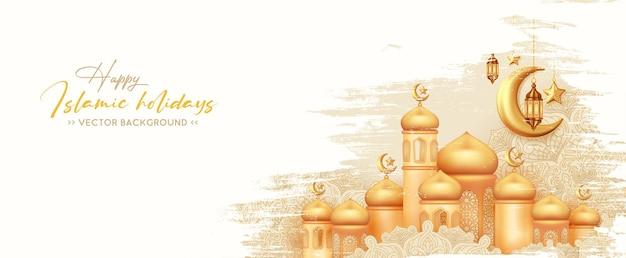 Bannière de joyeuses fêtes islamiques avec mosquée dorée
