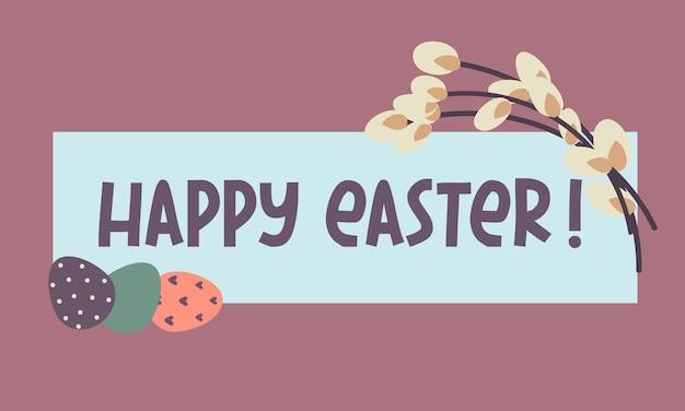 Bannière de joyeuses pâques. illustration vectorielle