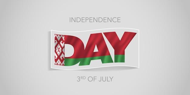 Bannière de joyeux jour de l'indépendance de la biélorussie