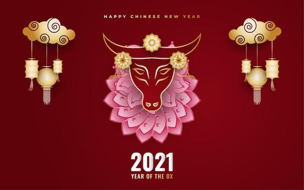 Bannière de joyeux nouvel an chinois avec bœuf doré et lanternes et ornements de fleurs colorées