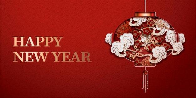 Bannière de joyeux nouvel an chinois avec des lanternes suspendues blanches et des nuages blancs
