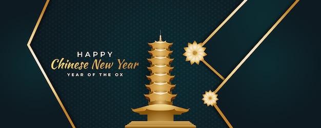 Bannière de joyeux nouvel an chinois avec pagode d'or sur fond de papier bleu coupé