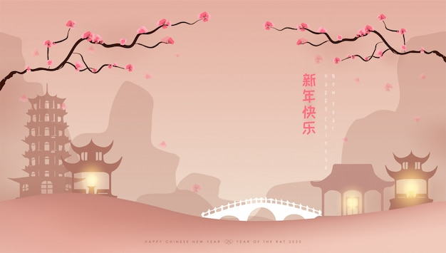Bannière joyeux nouvel an chinois
