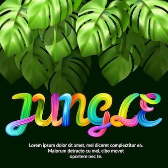 Bannière de jungle tropicale décorative.