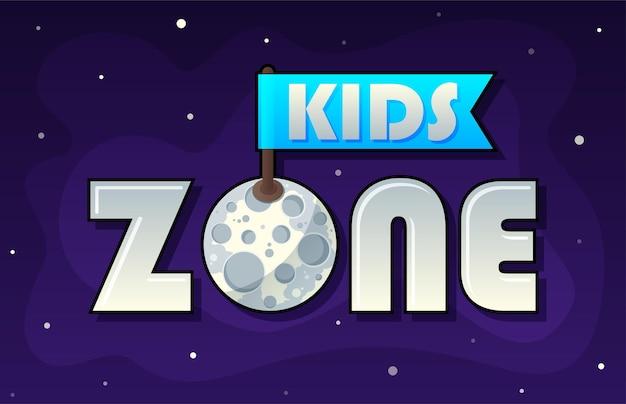 Bannière kids zone en style cartoon avec planète et drapeau pour salle de jeux pour enfants
