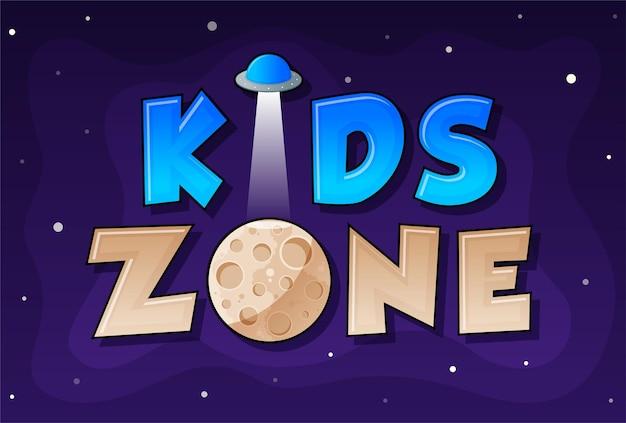 Bannière kids zone en style cartoon avec planète et ovni