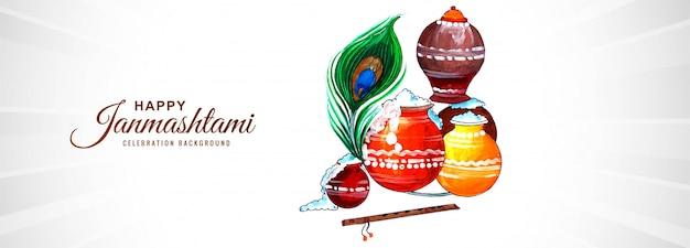 Bannière de krishna janmashtami avec dahi handi