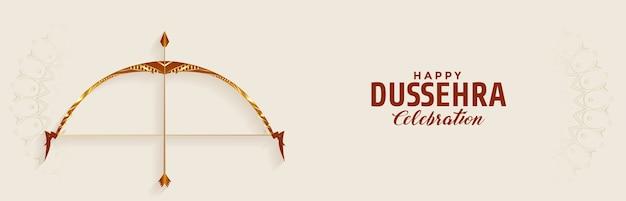 Bannière large du festival happy dussehra avec arc et flèche